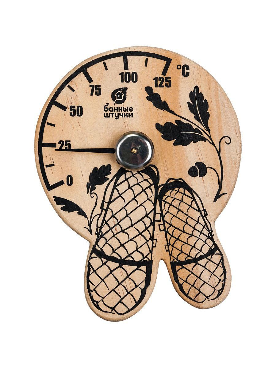 Термометр для бани и сауны «Лапти»